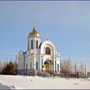 Казанской иконы Божией Матери с.Вязовое